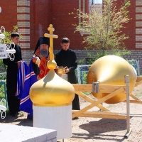 Изготовление крестов и куполов для молитвенного дома в поселке Большой Царын