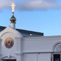 """Купол на приход """"Святой Троицы"""" г. Мельбурн (Австралия)"""