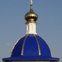 На строящейся часовне в хуторе Бочаровский засиял купол.