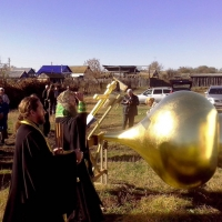 Купол с крестом покрытые сусальным золотом для храма Елизаветы и Захария
