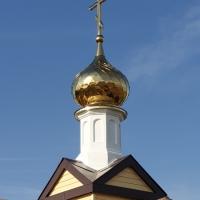 В хуторе Стародонском Иловлинского района Волгоградской области на храме Иоанна Предтечи установлен купол с подкупольным барабаном и крестом.