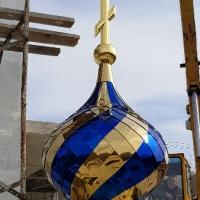 Золотой крест засиял в г.Новороссийске.