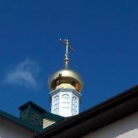 Золотой купол засиял в Крыму.